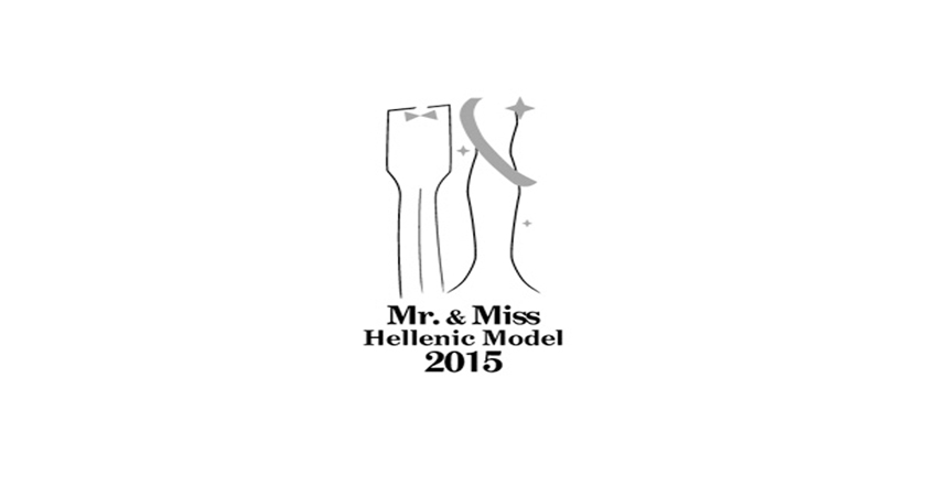 Mr And Miss Hellenic Model 2015