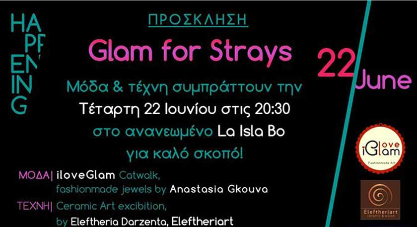 glam-for-strays_image